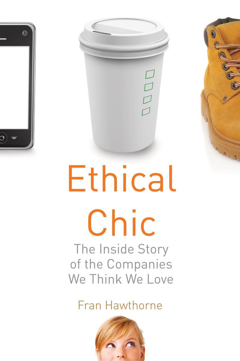 HAWTHORNE-EthicalChic